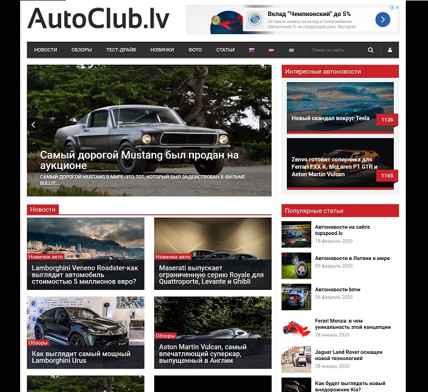 автомобильные новости и обзоры Honda