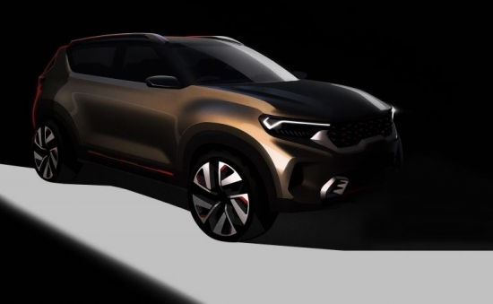 What will the new Kia SUV look like?