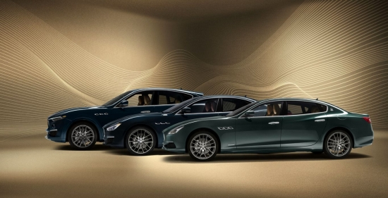 Превью Maserati releases limited edition Royale for Quattroporte, Levante and Ghibli